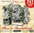 Alice in Wonderland / Алиса в Стране чудес (аудиокнига MP3) Серия: Bilingua инфо 8045q.